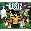 BEST2 [2CD+DVD]