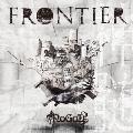 神髄 -FRONTIER-