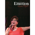 Emotion Live at STB139