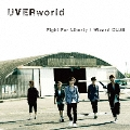Fight For Liberty/Wizard CLUB<通常盤>