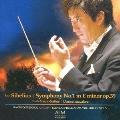 シベリウス:交響曲第1番 ホ短調 サン=サーンス:交響詩「死の舞踏」