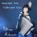 アコーディオン・ソロ・コレクション Vol.2