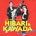美空ひばり&川田晴久 in アメリカ 1950