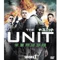 ザ・ユニット 米軍極秘部隊 シーズン1 <SEASONSコンパクト・ボックス>