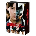 仮面ティーチャー DVD-BOX 豪華版<初回限定生産版>