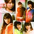 ミステリーナイト!/エイティーン エモーション [CD+DVD]<初回生産限定盤B>