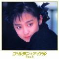 ゴールデン★アイドル 斉藤由貴<限定生産盤>