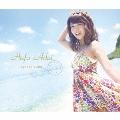 Hafa Adai [CD+DVD]<初回限定盤>