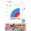 アメトーーク!DVD 29