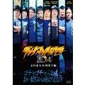 ダイナマイト関西2014 全日本大喜利選手権