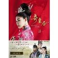 奇皇后 -ふたつの愛 涙の誓い- DVD BOXIII