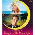 マジック・イン・ムーンライト ブルーレイ[DAXA-4882][Blu-ray/ブルーレイ] 製品画像