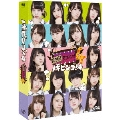 NOGIBINGO!4 DVD-BOX<初回生産限定版>