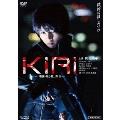 KIRI-「職業・殺し屋。」外伝-