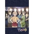 TVシリーズ 花咲くいろは Blu-rayコンパクト・コレクション<初回限定生産版>
