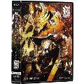 【TVシリーズ】牙狼<GARO>-GOLD STORM-翔 BD-BOX 1 [4Blu-ray Disc+DVD]
