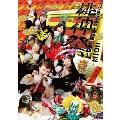 ももいろクローバーZ 桃神祭2015 エコパスタジアム大会 ~御額様ご来臨~ LIVE DVD