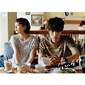 恋仲 DVD-BOX