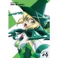 戦姫絶唱シンフォギアGX 6 [DVD+CD]<初回生産限定版>