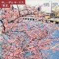 東京<通常盤>