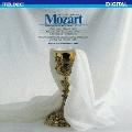 モーツァルト:ミサ曲ハ短調K.427