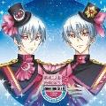 美男高校地球防衛部LOVE!LOVE!キャラクターソングCD2 VEPPer SONGS ~Shooting Star!~