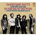 KAZUYOSHI SAITO LIVE TOUR 2015-2016 風の果てまで LIVE AT 日本武道館 2016.5.22<初回限定盤>
