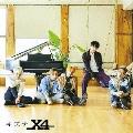 キズナ [CD+DVD]<初回限定盤B>
