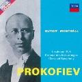 プロコフィエフ:古典交響曲/組曲≪キージェ中尉≫ 組曲≪3つのオレンジへの恋≫
