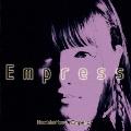 Empress (Dタイプ)