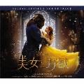美女と野獣 オリジナル・サウンドトラック -デラックス・エディション-<日本語版>