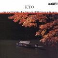 京-PCM録音による日本の旋律