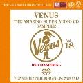 ヴィーナス・アメイジングSACD スーパー・サンプラー Vol.18