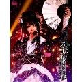 和楽器バンド 大新年会2017 東京体育館 -雪ノ宴・桜ノ宴- (B) [Blu-ray Disc+2CD+トレーディングカード+豪華ブックレット+スマプラ付]<初回生産限定盤>
