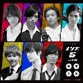 学園天国 [CD+DVD]<初回限定盤>