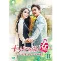 キャリアを引く女~キャリーバッグいっぱいの恋~ DVD-BOX II