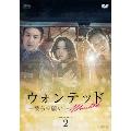 ウォンテッド~彼らの願い~ DVD-BOX2