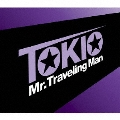 Mr. Traveling Man