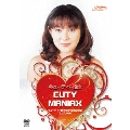 キューティー鈴木 CUTY MANIAX DVD-BOX