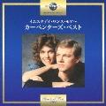 イエスタデイ・ワンス・モア~カーペンターズ・ベスト CD