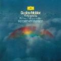マーラー:交響曲第9番 [SACD[SHM仕様]]<初回生産限定盤>
