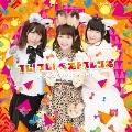 フレ!フレ!ベストフレンズ [CD+DVD]<初回限定盤A>