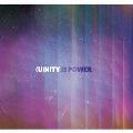 (U)nity Is Power