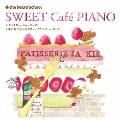 くまのがっこう パティスリー・ジャッキーのしあわせになれるカフェ・ピアノ・ミュージック CD