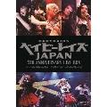 ベイビーレイズJAPAN 5TH ANNIVERSARY LIVE BOX ワンマンライブ2016 the Final シンデレラたちのニッポンChu!Chu!Chu! [3Blu-ray Disc+CD]