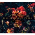 BEST OF GOLDEN WORKS -Music is the answer-