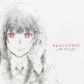 "TVアニメ「賭ケグルイ」オリジナルサウンドトラック 賭ケグルイノ音 -Notes for ""kakegurui""-"