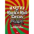 HOTEI Paradox Tour 2017 The FINAL ~Rock'n Roll Circus~ [2DVD+2CD]<初回生産限定盤>