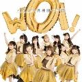 WOI! (推しP盤)<初回限定盤>