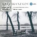 ラフマニノフ:交響曲 第3番 交響的舞曲 [UHQCD]